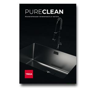 Буклет «Мойки PureClean: защита от отпечатков пальцев, исключительная гигиеничность и чистота»