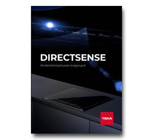 Буклет «Поверхность с функцией DirectSense Рисоварка – единственная панель, которая готовит блюдо от начала до конца»